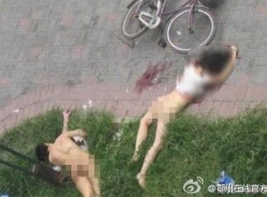 Tai nạn hy hữu
