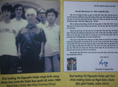 Thư Đại tướng gửi GS Ngô Bảo Châu