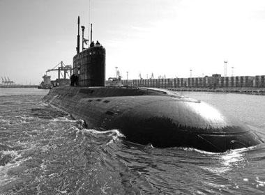 Tàu ngầm TP Hồ Chí Minh lên đường về Việt Nam