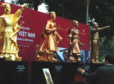 Đại tướng Võ Nguyên Giáp bị ghi sai tên trên tượng 'Danh tướng'