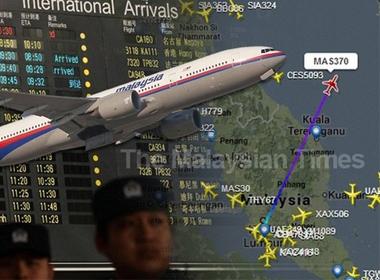Tiết lộ cuộc gọi cuối cùng từ chiếc máy bay bị mất tích