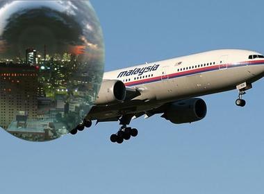 Nguyên nhân vụ máy bay mất tích: Do lỗ hổng thời gian?