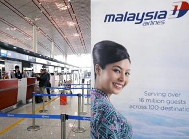 Phát hiện 5 khách ký gửi hành lý nhưng không lên máy bay mất tích
