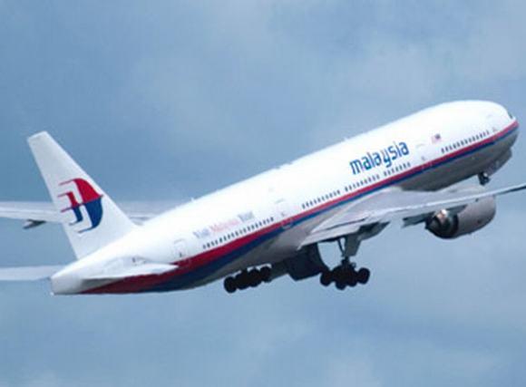 Máy bay Malaysia mất tích được kết luận là bị tấn công
