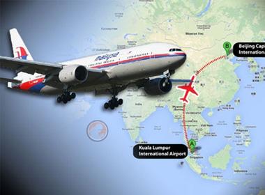 Chiếc máy bay Boeing 777 mất tích khi đang trên đường bay từ Kuala Lumpur tới Bắc Kinh vào sáng ngày 8/3