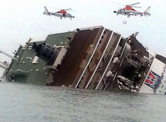 Tàu chở khách bị chìm ở Hàn Quốc