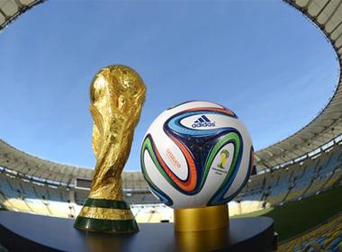 World Cup 2014: Bảng G mới thật sự là bảng 'tử thần'?