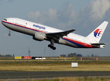 Máy bay MH370: Sẽ tìm kiếm trong bao lâu?