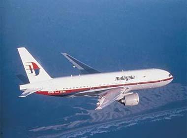 Úc công bố khu vực tìm kiếm mới cho máy bay MH370