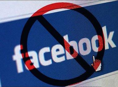 Nguyên nhân thật sự đằng sau chuyện Facebook bắt đổi Password