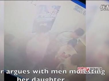 Trung Quốc: Video bé gái bị quấy rối trong thang máy gây phẫn nộ