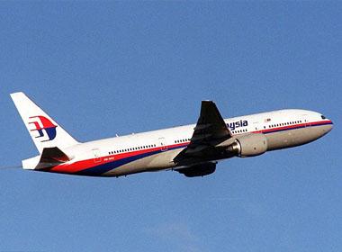 Bí ẩn về số tiền mặt bị rút của bốn hành khách máy bay MH370
