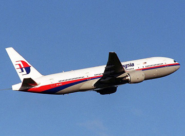 Nhân viên ngân hàng bị bắt vì ăn cắp tiền của bốn hành khách MH370