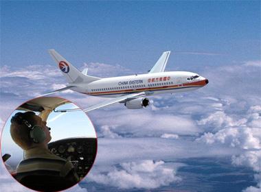 Máy bay 'mắc kẹt' trên trời vì kiểm soát không lưu ngủ gật