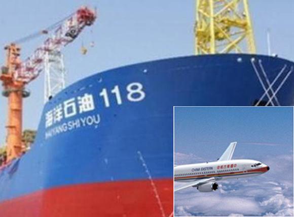 NÓNG 24h: TQ nôn nóng với 'nhà máy lọc dầu trên biển'; Máy bay 'mắc kẹt' trên trời