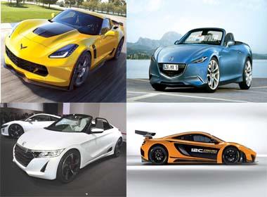Những mẫu siêu xe được chờ đợi nhất 2015