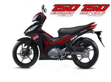 Yamaha Exciter 150 sắp ra mắt tại Việt Nam