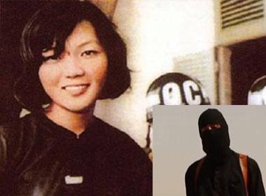 Nóng 24h: Đồng chí Võ Thị Thắng qua đời; Hé lộ danh tính tên sát thủ chặt đầu phóng viên Mỹ