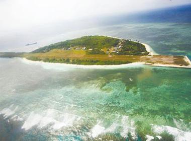 Tình hình biển đông chiều 23/8: Trung Quốc chĩa mũi nhọn sang Philippines