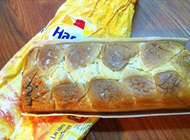 250.000 đồng/chiếc bánh mì xách tay từ Pháp