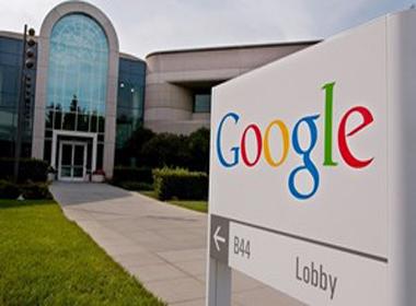 Google mua công ty thiết kế đồ họa Gecko Design