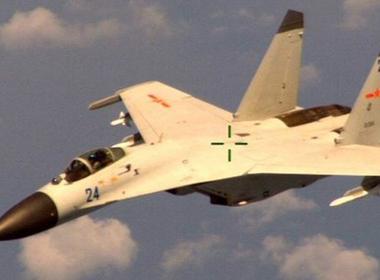 Tình hình biển Đông sáng 26/8: Báo Trung Quốc đồng thanh lên án các phi vụ trinh sát của Mỹ