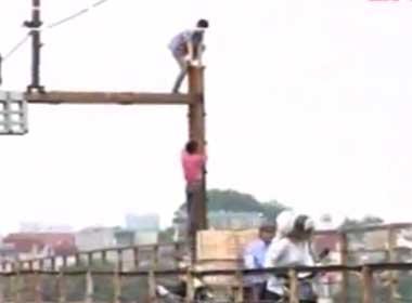 Video có người tự tử