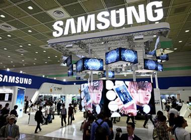 Samsung xin ga riêng ở Nội Bài
