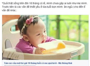 Hài hước tâm sự của bé gái 18 tháng tuổi về mẹ lười