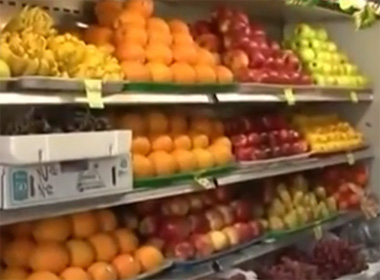 Video hoa quả Trung Quốc đóng mác nhập khẩu cao cấp