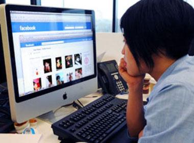 Siết chặt quản lý trang thông tin điện tử và mạng xã hội