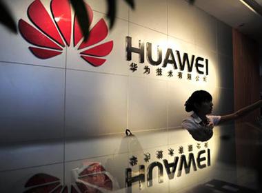 Huawei bị cáo buộc đánh cắp công nghệ của T – Mobile