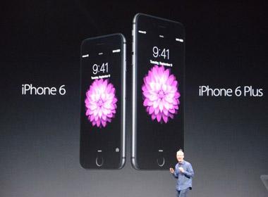 Đã có giá bán Iphone 6 phiên bản quốc tế