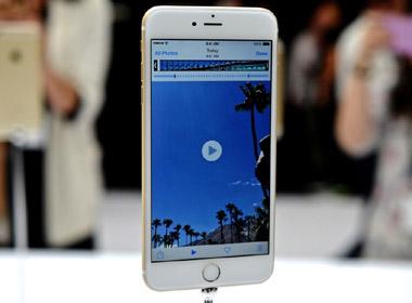 iPhone 6 Plus xuất hiện bất ngờ tại Hà Nội
