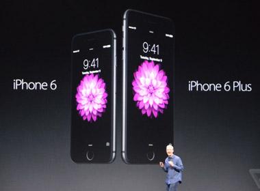 Iphone 6 là một sản phẩm lạc hậu về công nghệ?
