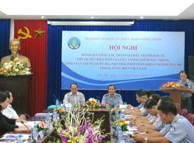 Kiểm ngư Việt Nam sẽ có thêm tàu hiện đại để bảo vệ chủ quyền đất nước