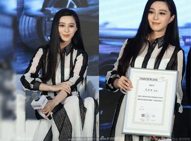 Phạm Băng Băng diện váy ren sọc đen trắng quyến rũ