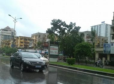 Dự báo thời tiết hôm nay (14/9): Ngày nắng, đêm mưa nhiều nơi