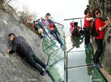 'Kiểm tra tim' khi bước đi trên vách đá cách mặt biển 1.900m