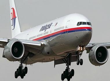 Máy bay MH370: Phát hiện 58 vật thể cứng nghi của máy bay mất tích