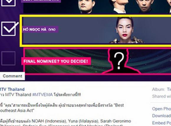MTV Vietnam bị nghi 'dọn đường' sẵn cho Hồ Ngọc Hà