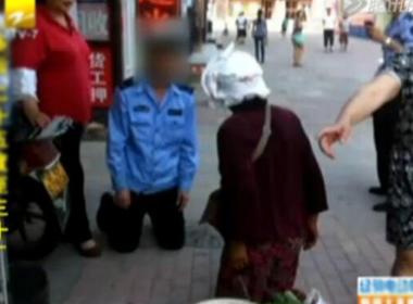 Quản lý trật tự đường phố quỳ xin lỗi bà cụ bán rau