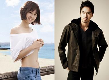 Gong Hyo Jin chia tay bạn trai sau gần 4 tháng hẹn hò