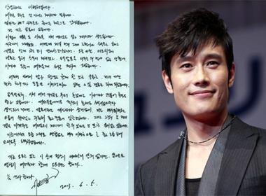 3 bức tâm thư liên quan đến scandal tình ái của sao Hàn