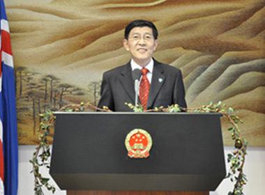 Đại sứ Trung Quốc bị bắt vì làm gián điệp cho Nhật?