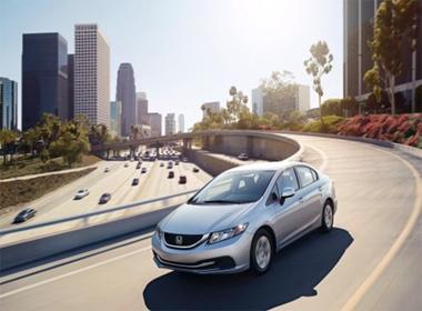 Honda Civic 2015 ra mắt với giá 390 triệu đồng