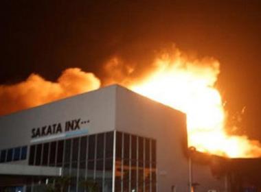 Khu công nghiệp VSIP1: 23h15' đêm qua, đám cháy đã được không chế