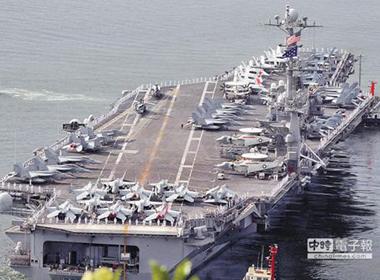 Tình hình Biển Đông chiều 20/9: Nối gót Mỹ, Trung Quốc diễn tập quân sự