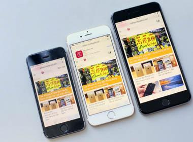 Giá iPhone 6 hàng xách tay đang giảm theo giờ
