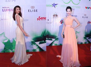 Miss Ngôi sao 2014: Hoa hậu, người đẹp Việt hội tụ trên thảm đỏ